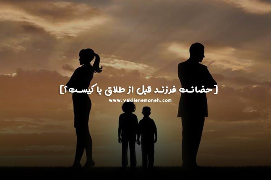تصویر